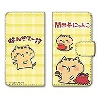 関西弁にゃんこ Galaxy S II SC-02C ケース 手帳型 プリント手帳 トラとたこA (kn-006) カード収納 スタンド機能 WN-LC606619-M