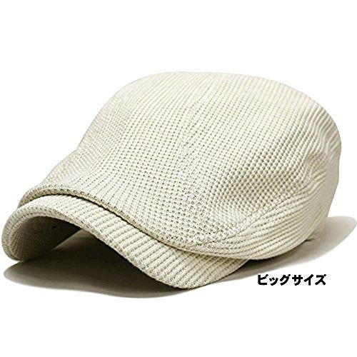 帽子 メンズ 大きいサイズ ビッグサイズ ハンチングビッグワッフルつばロング (アイボリー)