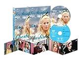 シェルブールの雨傘 デジタルリマスター版(2枚組) [DVD] 画像