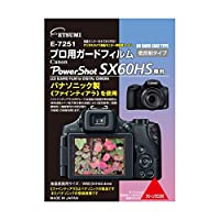 エツミ E-7251プロ用ガードフィルム キヤノン PowerShot SX60 HS専用 E-7251(×5セット)