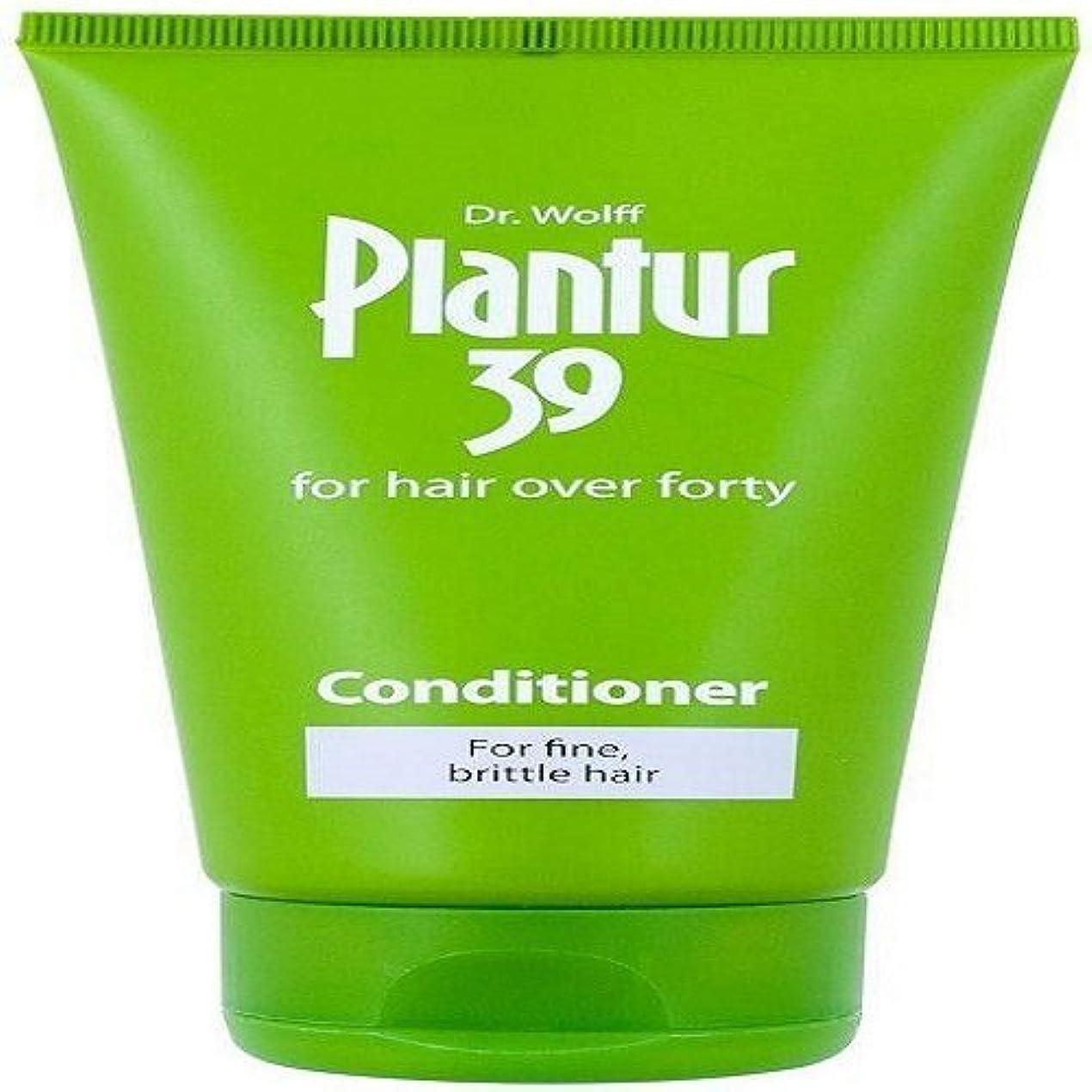 無効にするもつれ舗装Plantur 39 150ml Fine & Brittle hair conditioner by Plantur [並行輸入品]