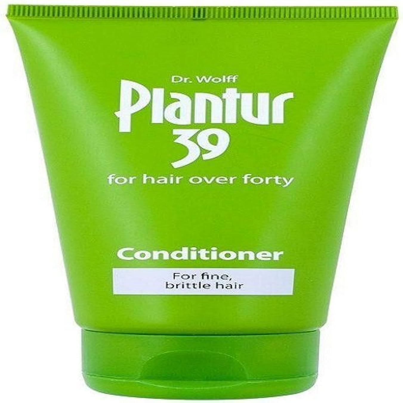 雨心のこもった心臓Plantur 39 150ml Fine & Brittle hair conditioner by Plantur
