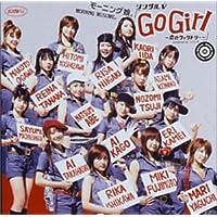 シングルV 「GO Girl ~恋のヴィクトリー~」