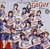 シングルV 「GO Girl ~恋のヴィクトリー~」 [DVD]