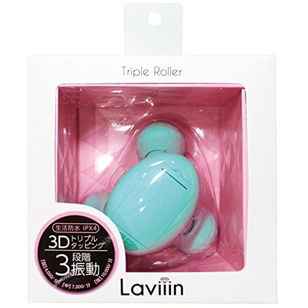 気体の寛大さ放射性Laviiin トリプルローラー TR02 (ミルキーミント)