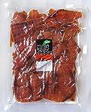 (規格変更しました)【送料込】 鮭とばイチロー 180g ゆうパケット(メール便)発送 北海道産鮭使用 (さけとば サケトバ 鮭トバ saketoba 国内産)