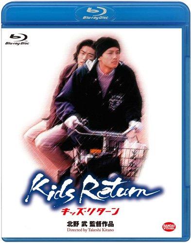 キッズ・リターン [Blu-ray]の詳細を見る