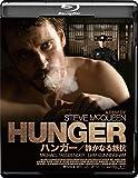 HUNGER/ハンガー 静かなる抵抗[Blu-ray/ブルーレイ]