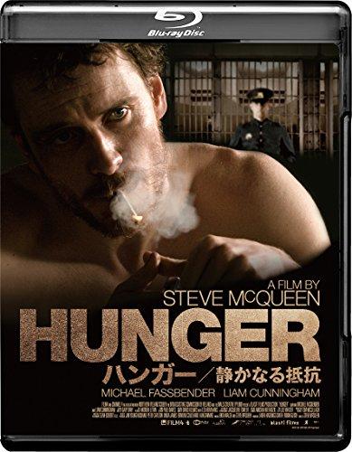 HUNGER/ハンガー 静かなる抵抗 [Blu-ray]の詳細を見る