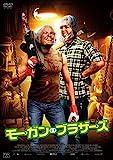 モーガン・ブラザーズ[DVD]