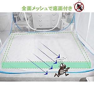 OTraki 蚊帳 ワンタッチ ベビー 大人 2人用 汎用 かや 幅180cm 長さ200cm モスキートネット 虫除け 蚊よけ ムカデ対策 ワンタッチ蚊帳 折りたたみ 密度が高い ダブルドア設計 日本語説明書付き 1.8m x 2m