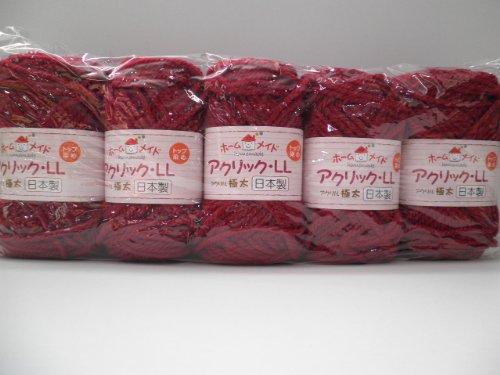 ハマナカ毛糸 ホームメイド アクリックLL (極太) 5玉1袋 色番号:108