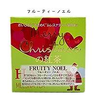 クリスマス ムレスナティー フレーバーティ 11P (フルティーノエル)
