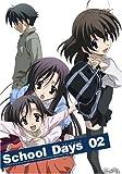 School Days 第2巻 通常版 [DVD]