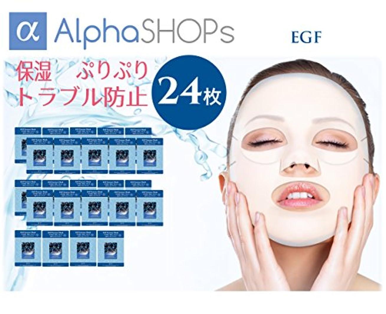 中庭舌な母24枚セット EGF エッセンスマスク 韓国コスメ MIJIN(ミジン)