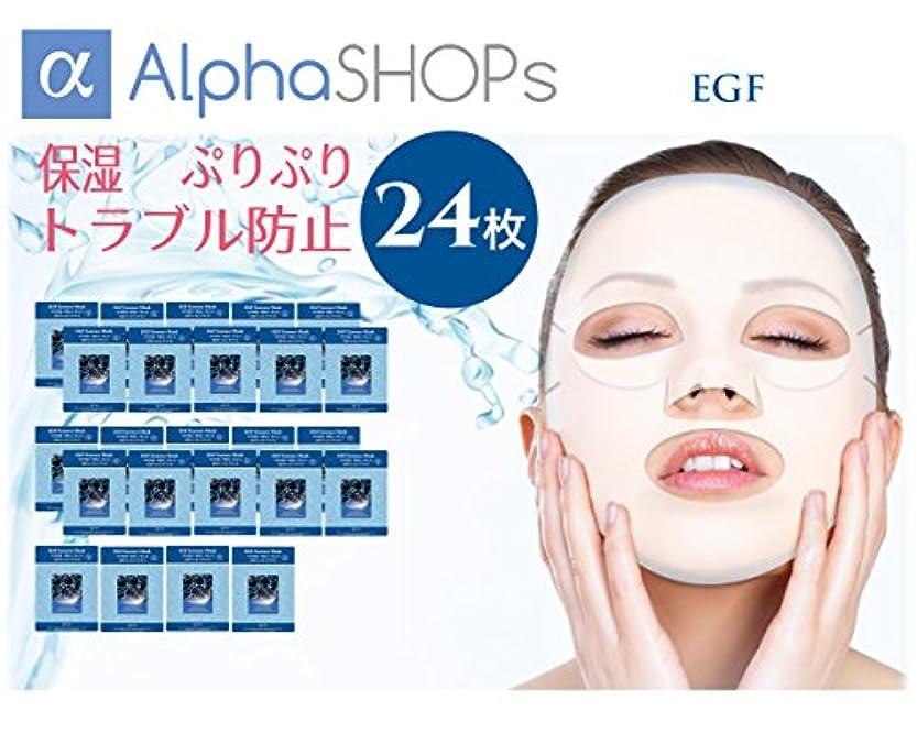 リングレットトランジスタ申し立てる24枚セット EGF エッセンスマスク 韓国コスメ MIJIN(ミジン)