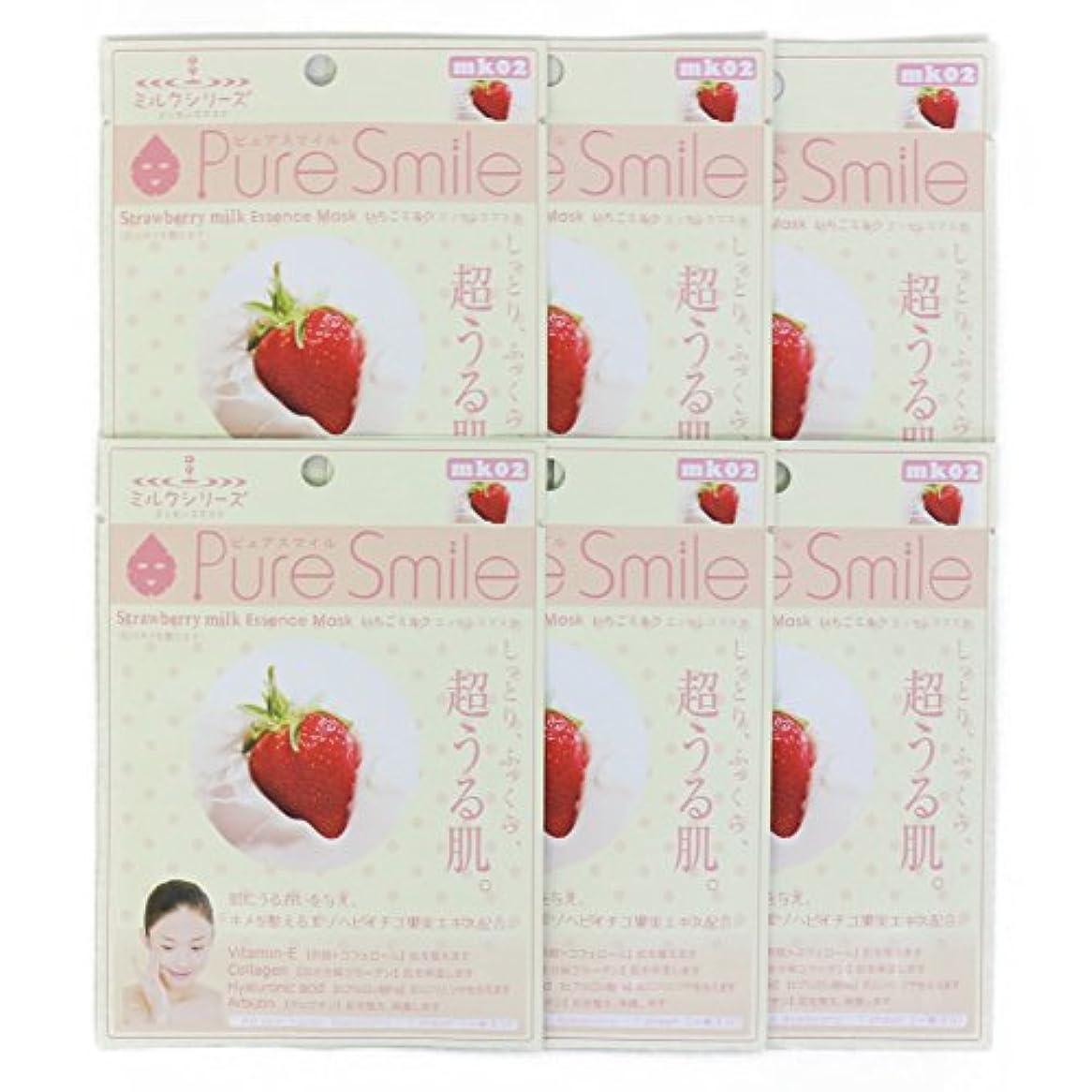 公平ドライバ分布Pure Smile ピュアスマイル ミルクエッセンスマスク イチゴミルク 6枚セット