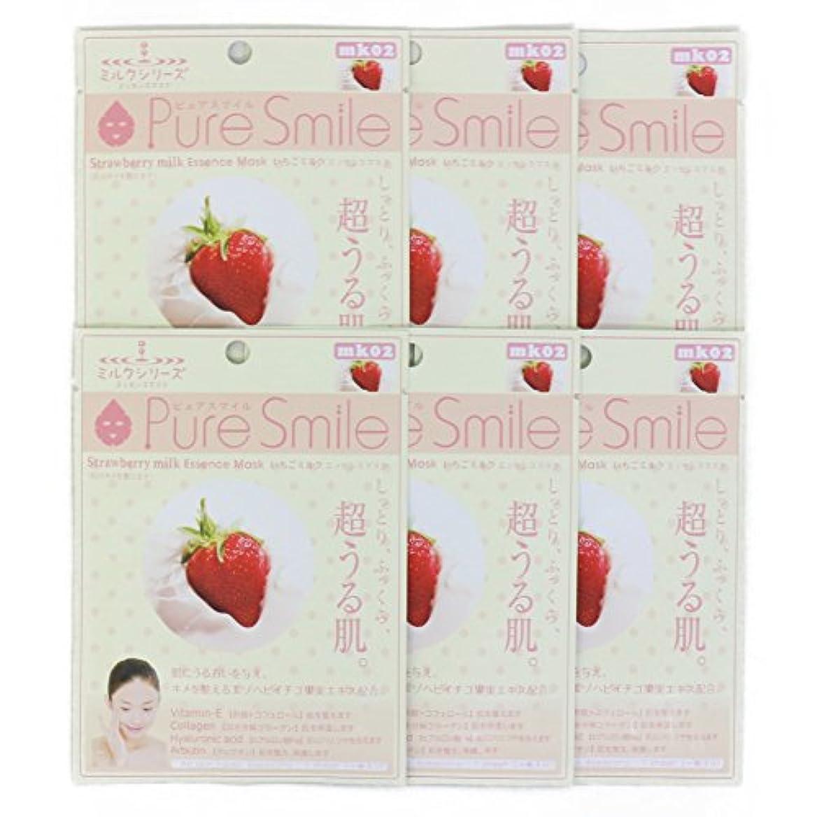 うがい薬区画代替Pure Smile ピュアスマイル ミルクエッセンスマスク イチゴミルク 6枚セット