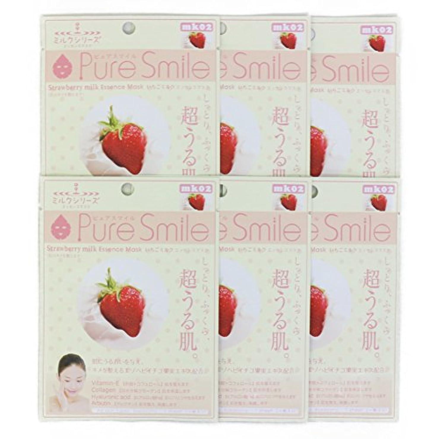 崇拝する言い聞かせる祖母Pure Smile ピュアスマイル ミルクエッセンスマスク イチゴミルク 6枚セット