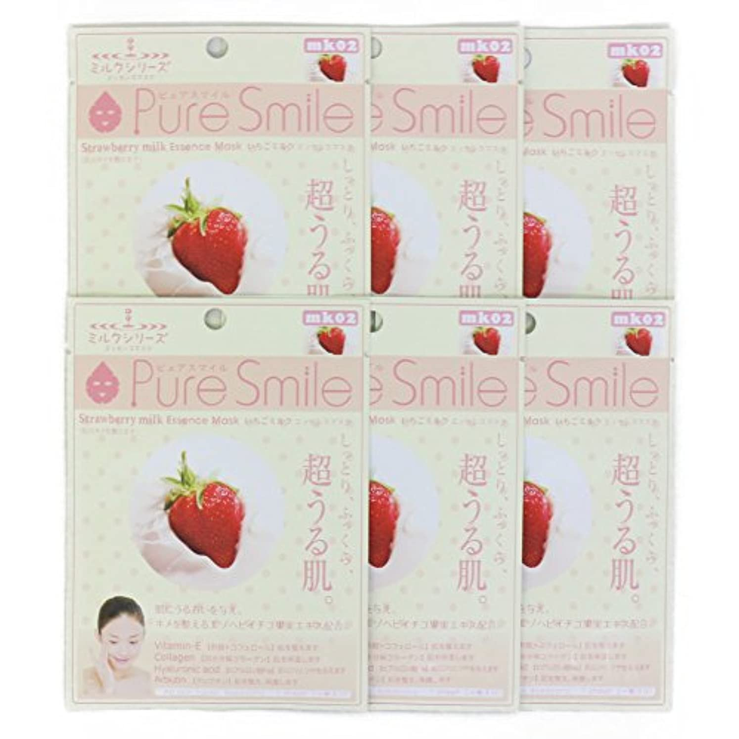 錆びローン結婚するPure Smile ピュアスマイル ミルクエッセンスマスク イチゴミルク 6枚セット