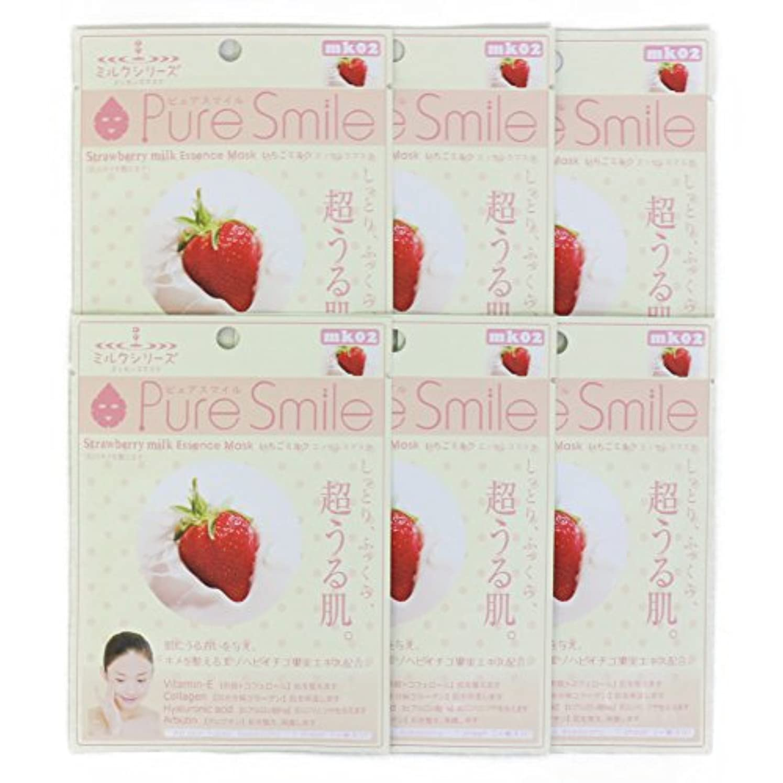 鎮静剤書道エスニックPure Smile ピュアスマイル ミルクエッセンスマスク イチゴミルク 6枚セット