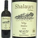 シャラウリ セラーズ、2016 ヒフヴィ (クヴェヴリ醗酵 オレンジワイン) 750ml/ジョージア