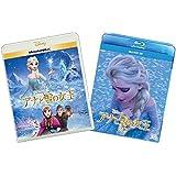 アナと雪の女王 MovieNEX プラス 3D [Blu-ray]