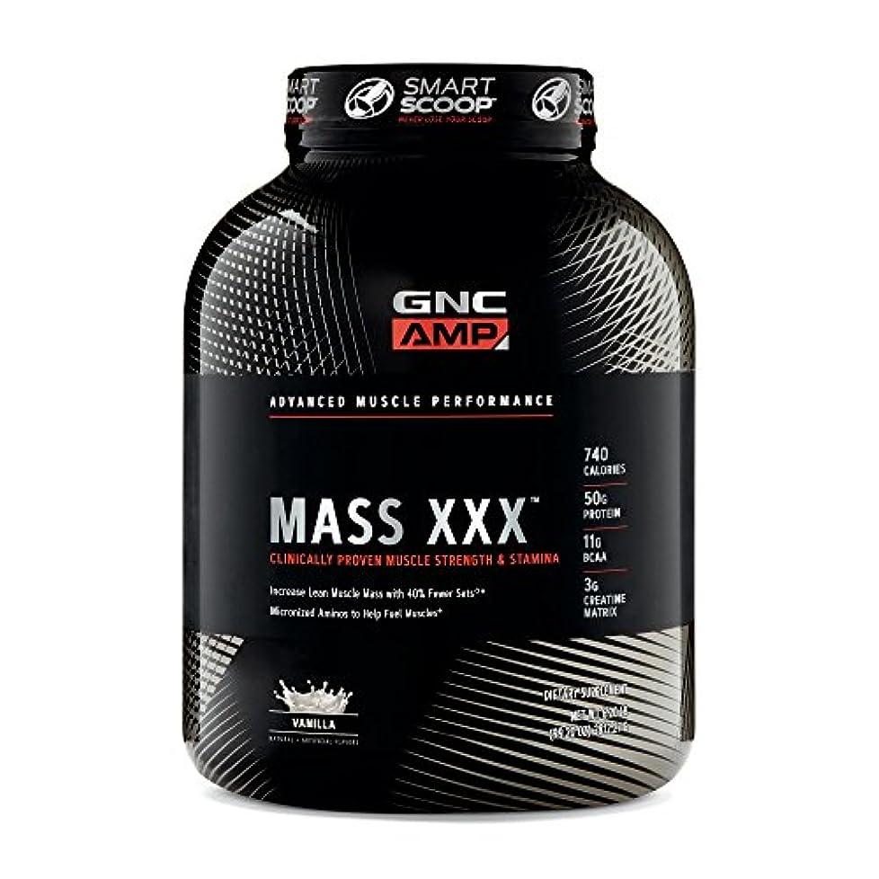 ランタンあらゆる種類の支配的[GNC AMP] 質量XXX, バニラ, 筋肉タンパク質合成をサポートしています, 2812.27g [Mass XXX]