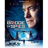 ブリッジ・オブ・スパイ 2枚組ブルーレイ&DVD