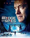 ブリッジ・オブ・スパイ 2枚組ブルーレイ&DVD〔初回生産限定〕[Blu-ray/ブルーレイ]