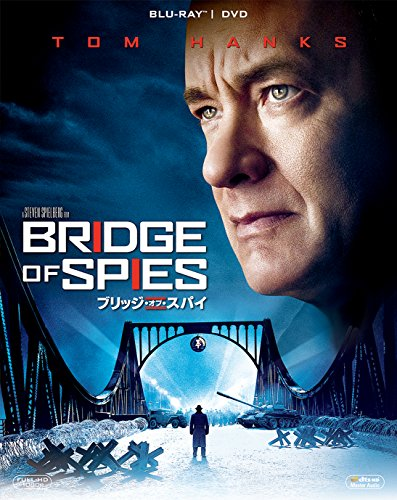 ブリッジ・オブ・スパイ 2枚組ブルーレイ&DVD(初回生産限定) [Blu-ray]の詳細を見る