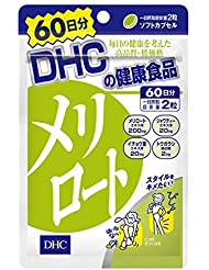 DHC 60日分 メリロート 120粒入 × 24個セット
