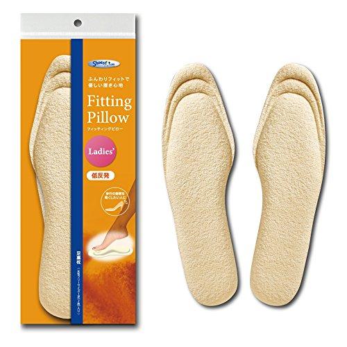 フィッティングピロー 足裏枕 インソール(靴用中敷き) レディス フリーサイズ(22~25cm)