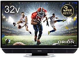 オリオン 32V型 高音質 ハイビジョン 液晶テレビ 極音 (きわね) メーカー3年保証 外付けHDD 裏番組録画対応 RN-32SH10