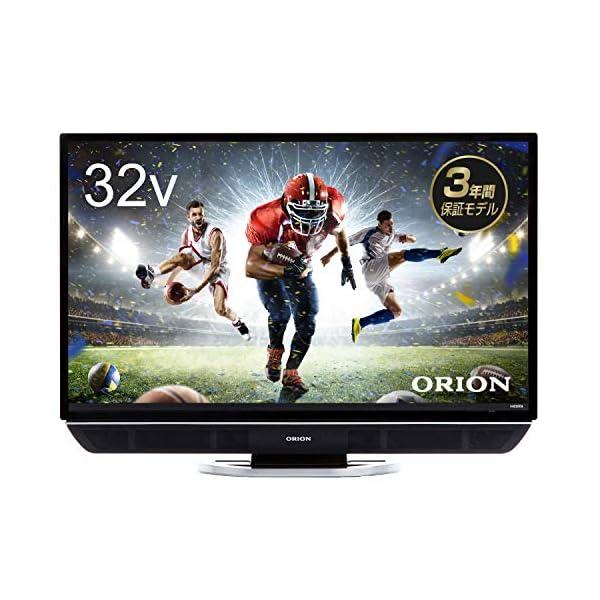オリオン 32V型 液晶 テレビ RN-32SH...の商品画像