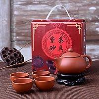 紫砂茶器セット プレゼント 開店祝い 茶器1ポット4杯 (D)