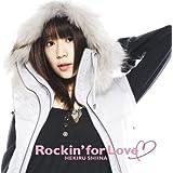 Rockin'for Love(初回生産限定盤)(DVD付)