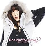 Rockin'for Love(初回生産限定盤)(DVD付) 画像