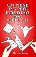 Chinese Paper Folding for Beginners (Dover Origami Papercraft)