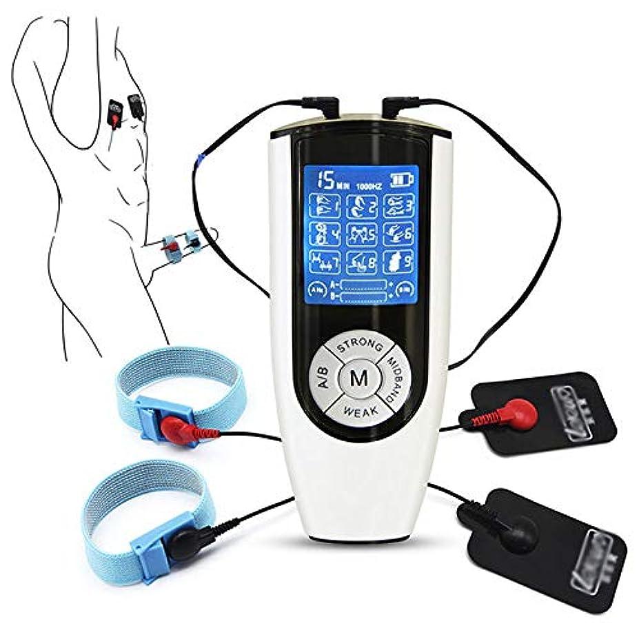 降伏タイトルレインコートハンド電気のプロのマッサージセラピスト、電気マッサージ器よりスピードエレクトリック子宮頸マッサージのために首と肩の自動車とホームオフィスでリラックス