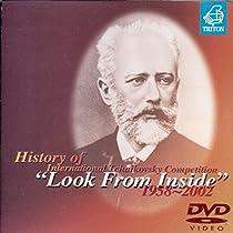 チャイコフスキー・コンクール~内側から見た歴史 [DVD]