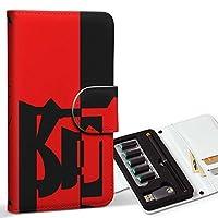 スマコレ ploom TECH プルームテック 専用 レザーケース 手帳型 タバコ ケース カバー 合皮 ケース カバー 収納 プルームケース デザイン 革 クール 和風 和柄 赤 黒 004680