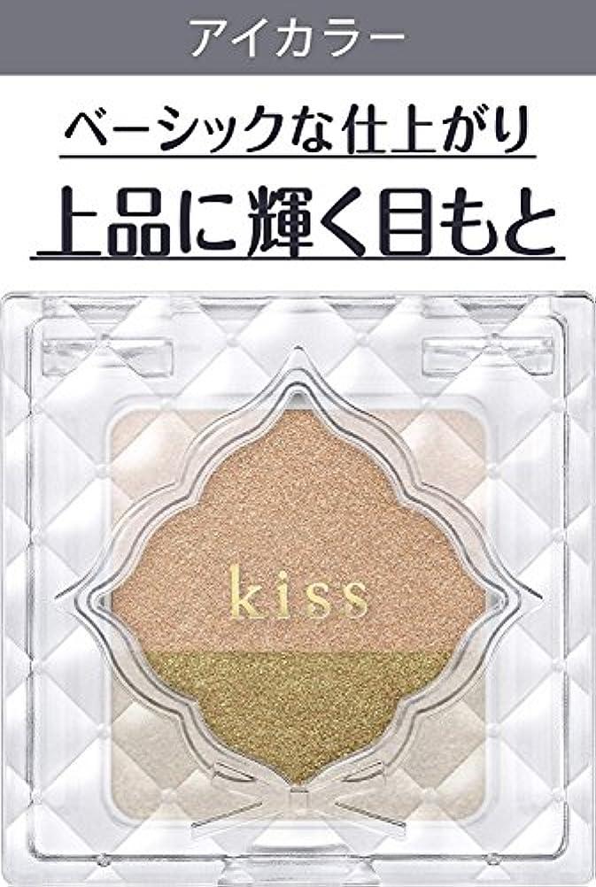方法お嬢拒絶するキス デュアルアイズ B03 Jupiter オレンジベージュ×ベージュ