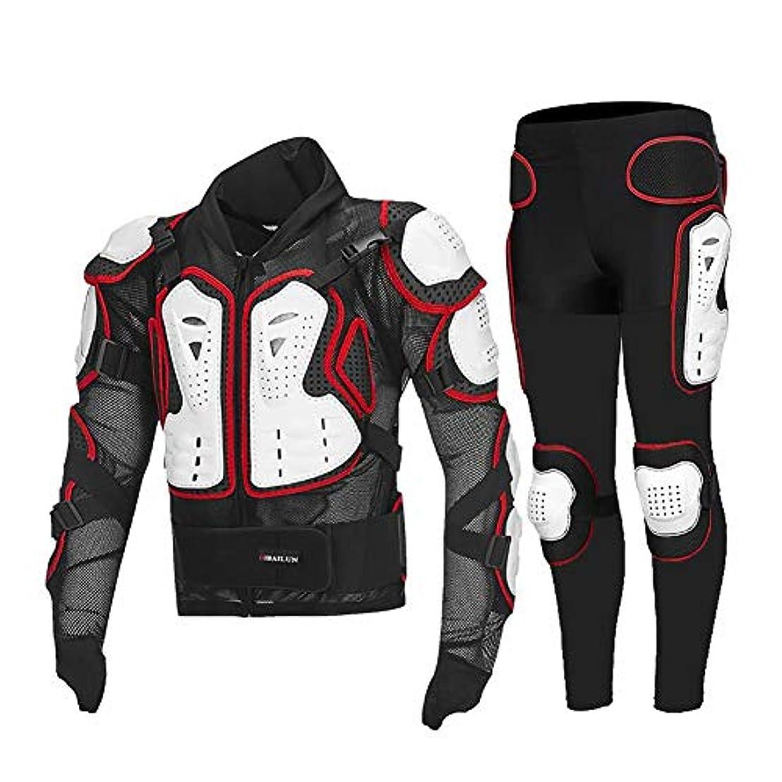 熱意八百屋さんメタンバイクプロテクションジャケット?パンツセット、フルボディアーマープロテクターサイクリング用スキーローラースケートアイススケートモトクロス