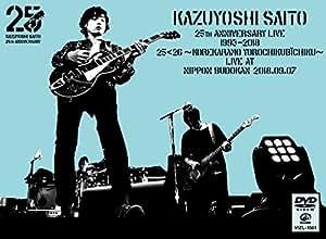 KAZUYOSHI SAITO 25th Anniversary Live 1993-2018 25<26 〜これからもヨロチクビーチク〜 Live at 日本武道館 2018.09.07 <DVD> (初回限定盤)