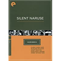 Criterion Collection: Eclipse Series 26 - Silent Naruse