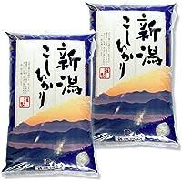 【精米】 新潟県産 白米 山並 コシヒカリ 10kg (5kg×2袋) 平成29年産