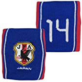 Jリーグエンタープライズ 日本代表 リストバンド NO.14