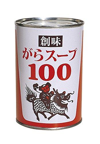 創味 がらスープ100 450g(4号缶)