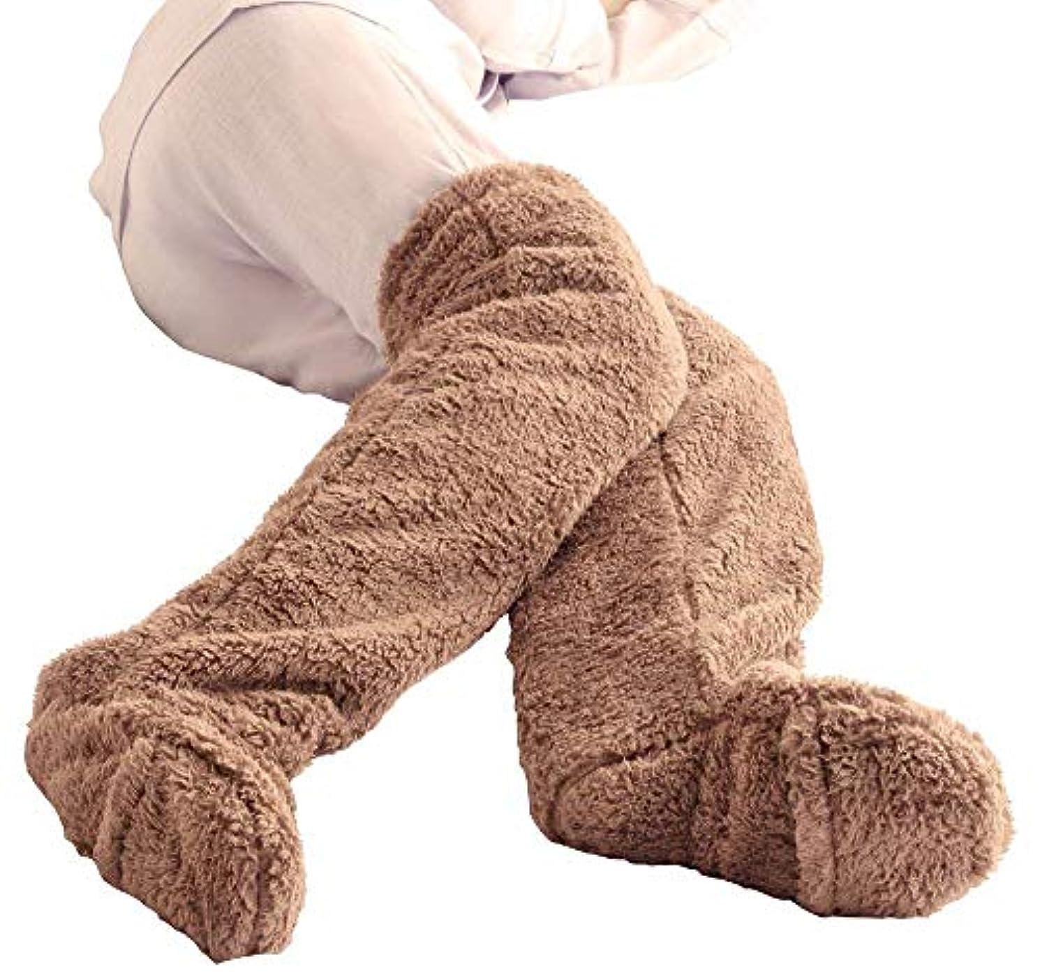 ガチョウフォーク混乱したXMONY 改良 極暖 足が出せるロングカバー 防寒 冷え性 グッズ ソックス 足元 ルームブーツ ロング 防寒ルームブーツ もこもこ 冬 室内 ブーツ シューズカバー 2重フリース生地 室内履き 軽量 洗える 22~24.5cmまで (改良新品)